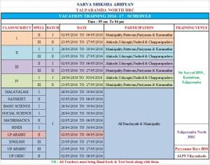 VT 2016 Schedule